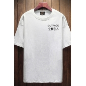 Lovely Casual Round Neck Letter Printed White Cott