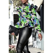 Lovely Casual  Camouflage Printed  Grass Green Jacket