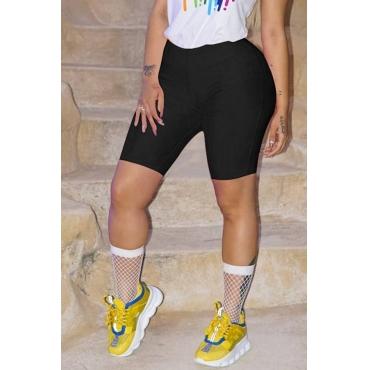 Lovely Leisure Black Skinny Shorts