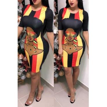 Precioso Vestido De Longitud De La Rodilla Multicolor Impreso Casual