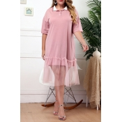 Lovely Casual Gauze Patchwork Pink Knee Length A L