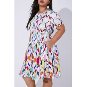 Lovely Casual Geometric Printed White Plus Size Mi
