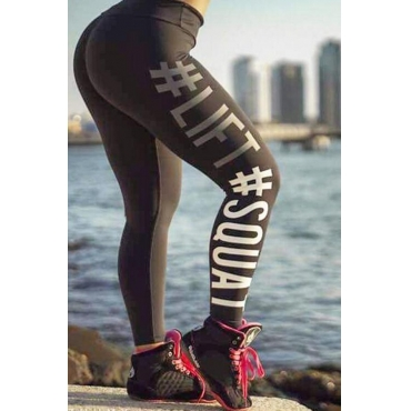 Lovely Sportswear Letter Printed Black Leggings