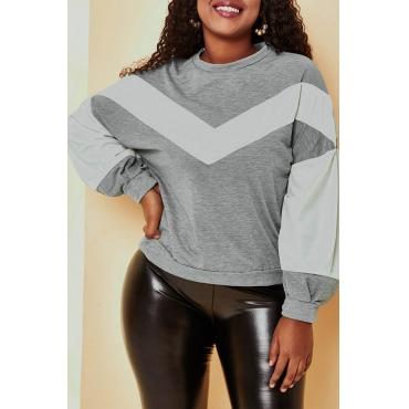 Lovely Casual Patchwork Grey Sweatshirt Hoodie