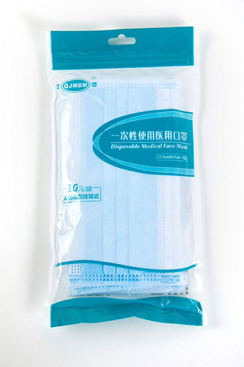Lovely 10Pcs Disposable 3 Layers Dustproof Facial Protective Cover(Send It Out Within 24 Hours)
