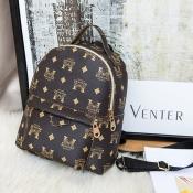 Lovely Trendy Print Brown Backpack