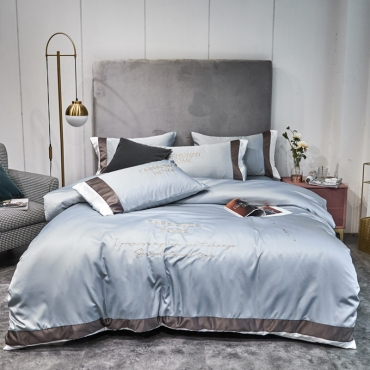 Lovely Cosy Letter Print Silver Bedding Set