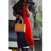 Lovely Casual Letter Patchwork Red Mid Calf Plus S