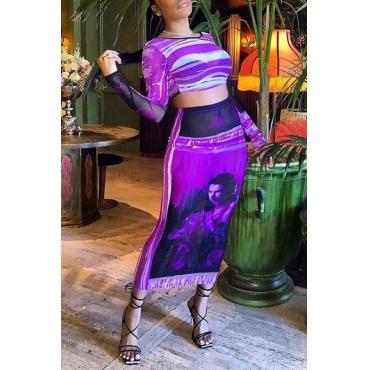 Lovely Trendy O Neck Print Purple Two-piece Skirt Set