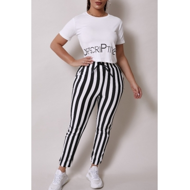 Lovely Stylish Striped White Two-piece Pants Set