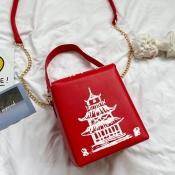 lovely Chic Chain Strap Red Crossbody Bag