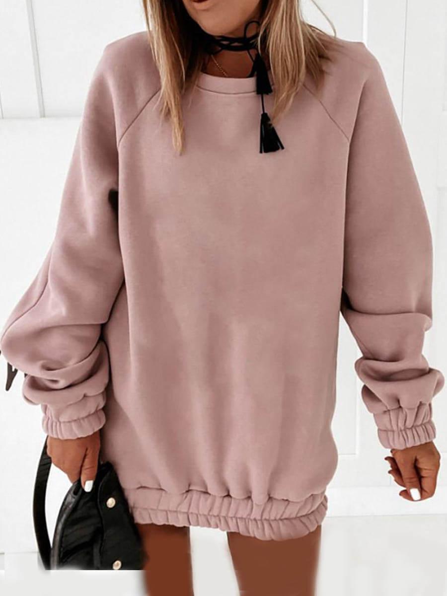 LW Lovely Casual O Neck Basic Pink Mini Dress